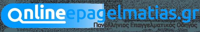 https://onlineepagelmatias.gr/wp-content/uploads/2019/03/online-epagelmatias-logo-2019-n-x-02-640x104-n-640x104.png
