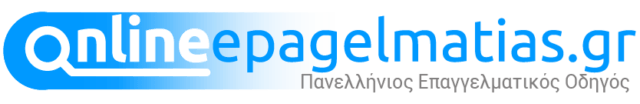 https://onlineepagelmatias.gr/wp-content/uploads/2019/03/online-epagelmatias-logo-2019-n-x-02-640x104.png
