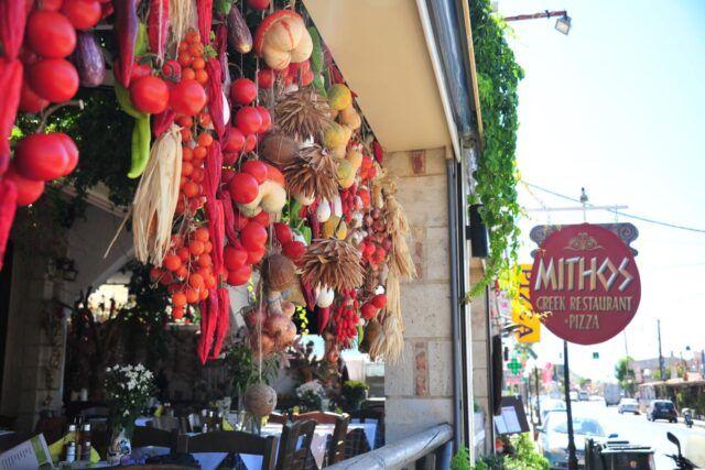 Εστιατόριο Μύθος - Παραδοσιακή Κρητική Κουζίνα - Πίτσα στον Ξυλόφουρνο - Αγία Μαρίνα - Χανιά