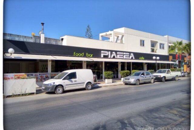 Φαγητό - Σνακ - Καφέ - Piazza Cafe - Αγία Μαρίνα - Χανιά