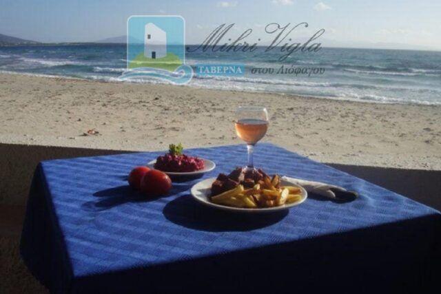 Mikri Vigla-Taverna Stou Liophagou-Mikri Vigla-Naxos