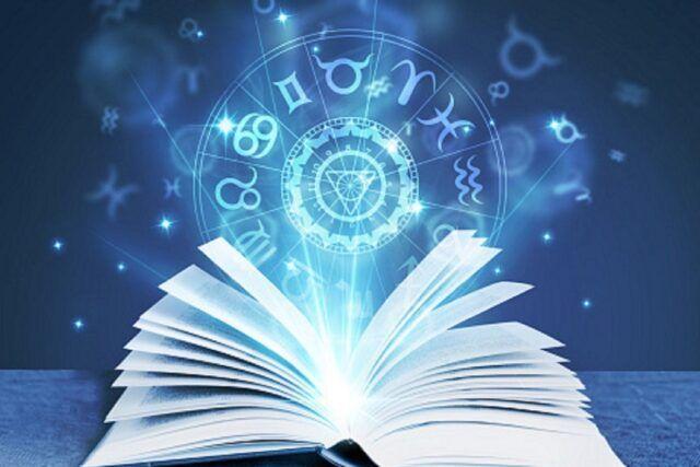 Αστρολογία - Χαρτομαντεία - Αιγάλεω - Taro Science
