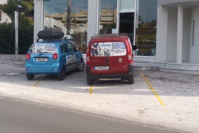 Υπηρεσίες Καθαρισμού - Αθήνα - Άνω Πατήσια -  Stefa Cleaning Services