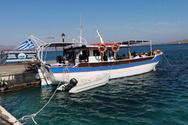 Ημερήσιες Κρουαζιέρες - Νάξος - Aliko Sea Tours